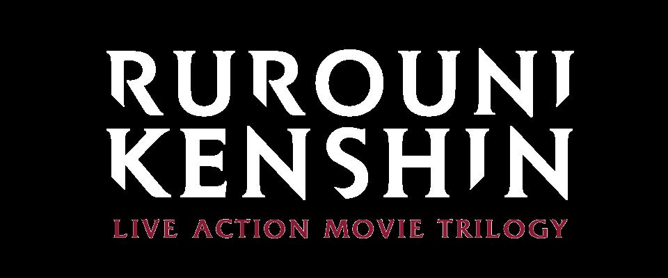 Thank you for signing up.Theatrical DatesAboutCast & StaffRurouni Kenshin: OriginsRurouni Kenshin: Kyoto InfernoRurouni Kenshin: The Legend Ends