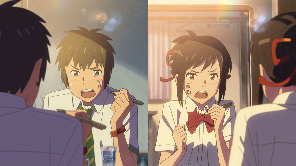 Your Name Funimation Films