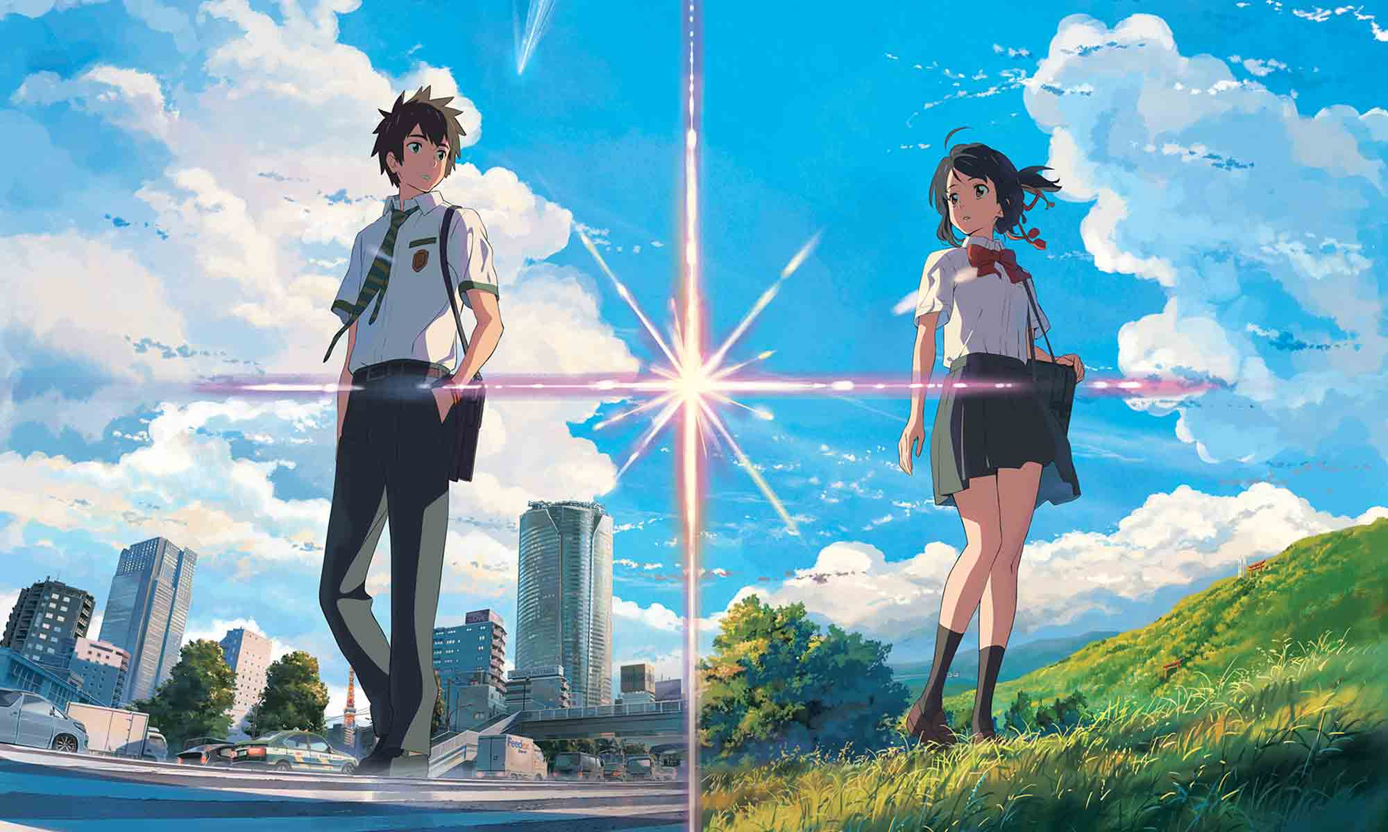 「your name」の画像検索結果
