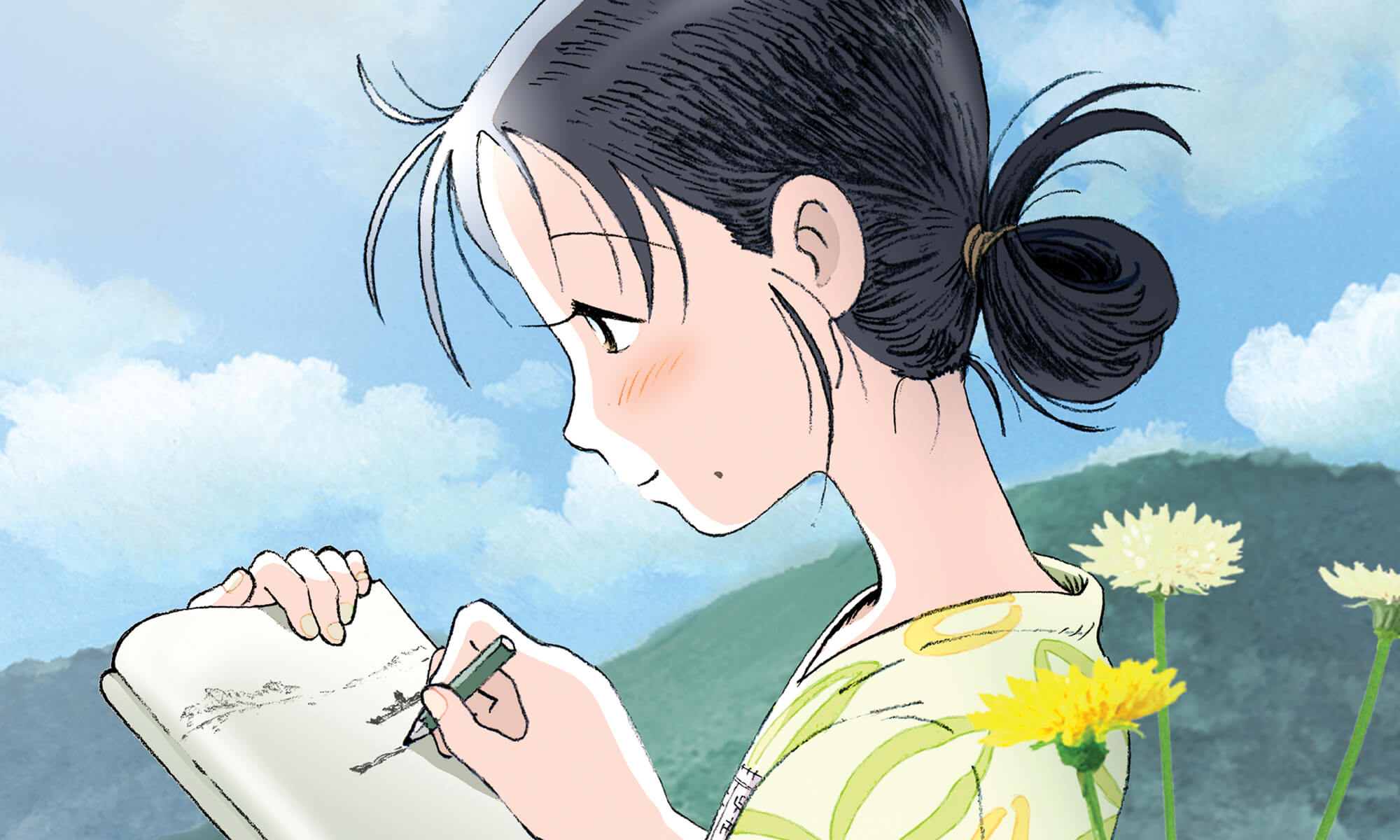 In This Corner Of The World Funimation Films