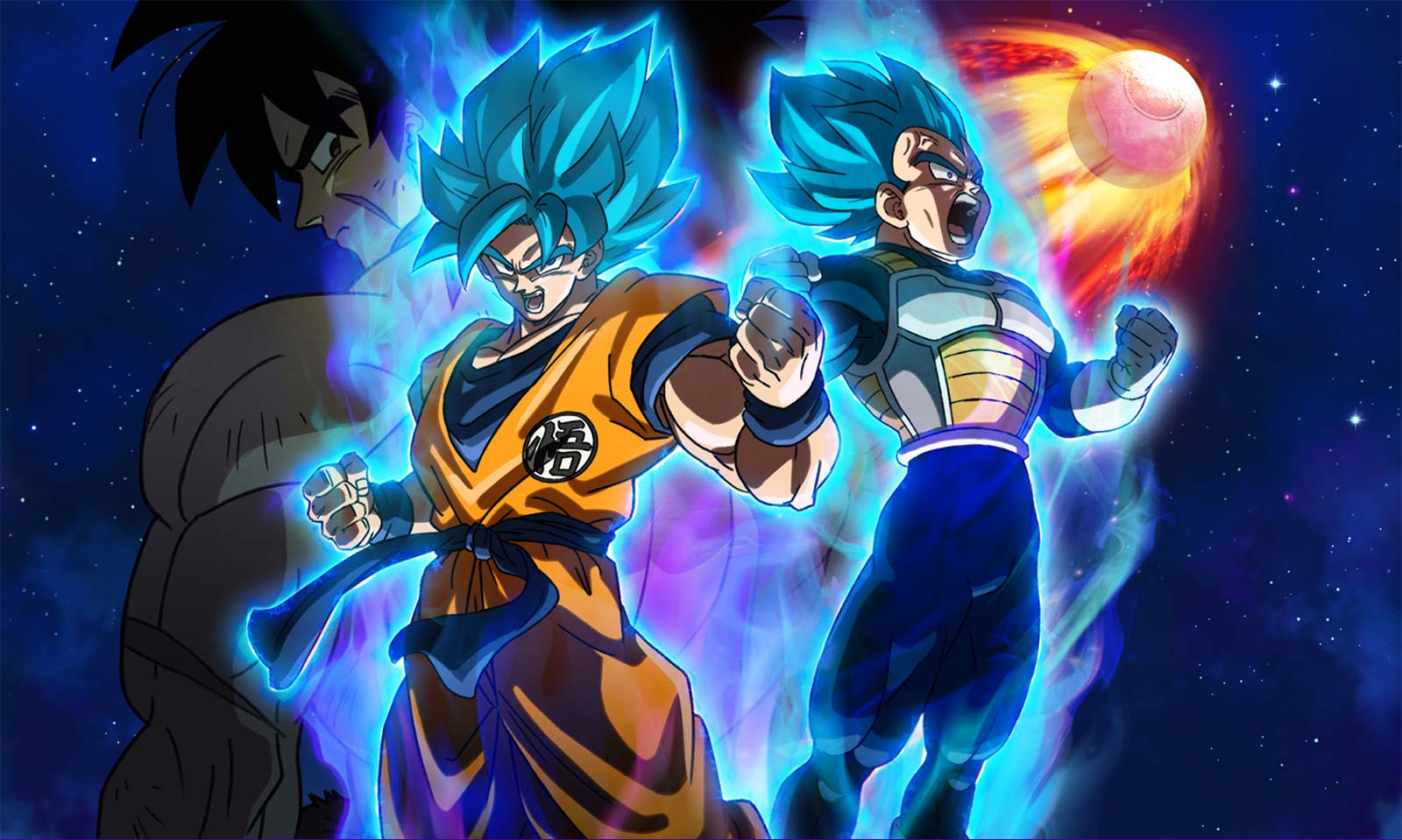 dragon ball super broly funimation films